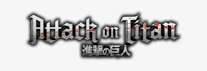 Attack On Titan Png Hd Attack On Titan Sword Gun Transparent Png 674x221 Free Download On Nicepng