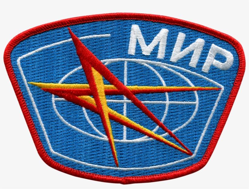 Mir Space Station Mir Space Station Logo Transparent Png