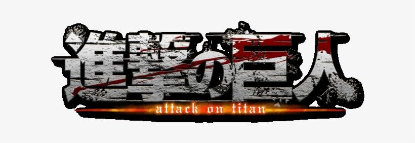 Transparent Attack On Titan Logo Shingeki No Kyojin Treasure Box Transparent Png 631x204 Free Download On Nicepng