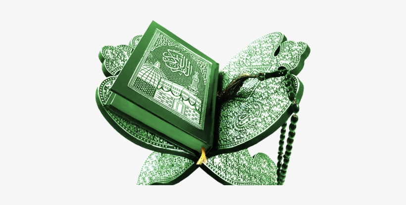 Quran Teaching - Quran E Pak Transparent PNG - 741x347 - Free