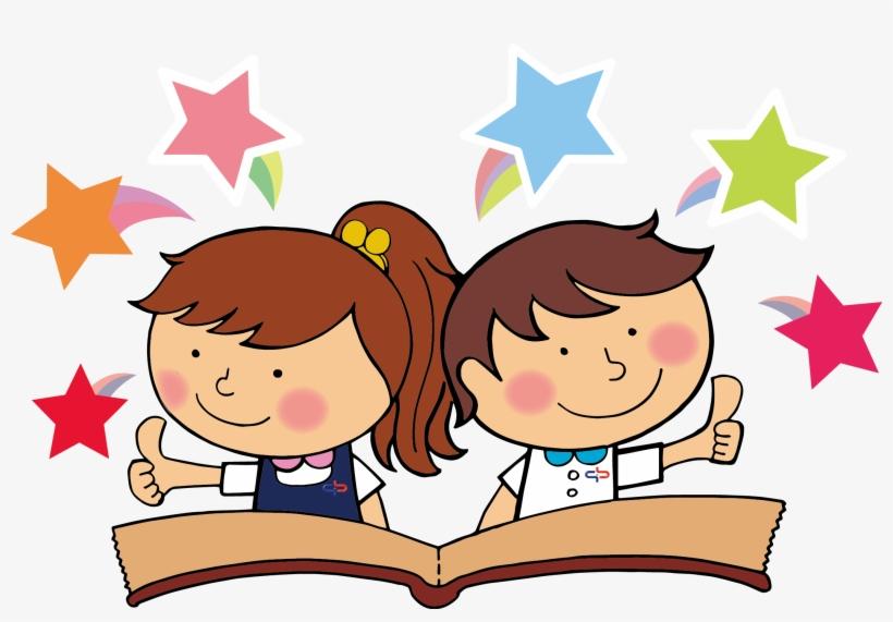 Kids Sitting-2 - Reading Book Cartoon Png Transparent PNG ...