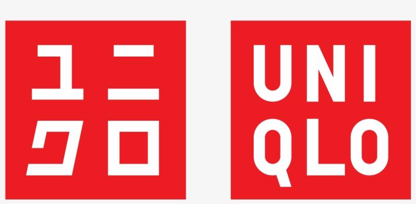 Uniqlo Logo - Uniqlo Logo Jpg@nicepng.com