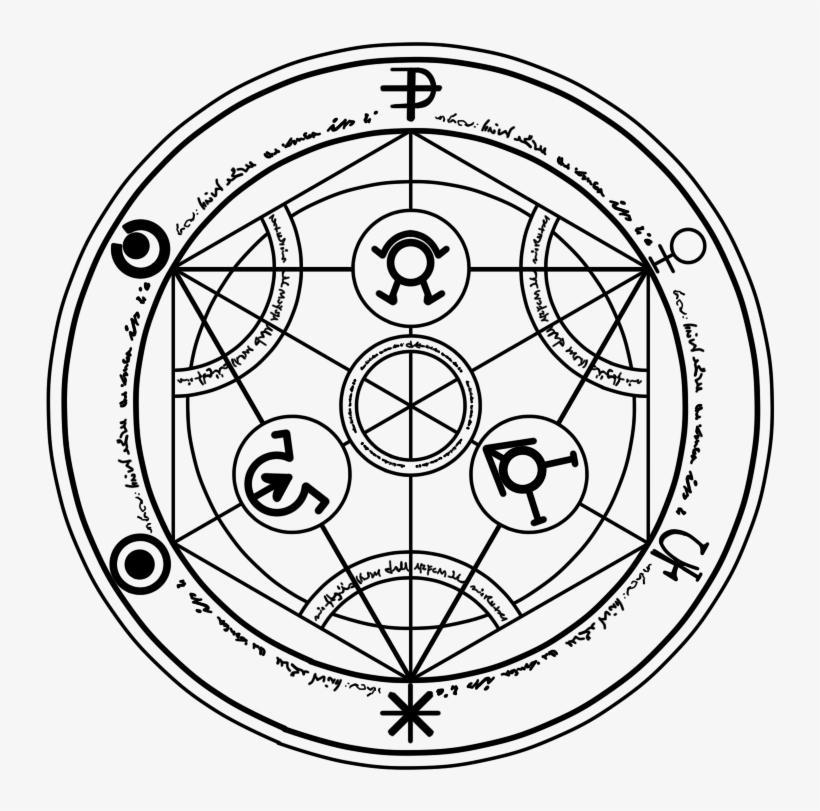 Fullmetal Alchemist Reverse Transmutation Circle For - Human Transmutation Circle Png ...