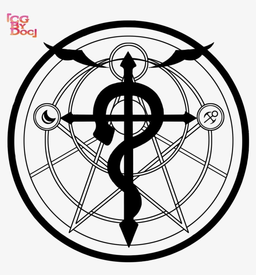 Fma Transmutation Circle By Doc Inc Fullmetal Alchemist Dog