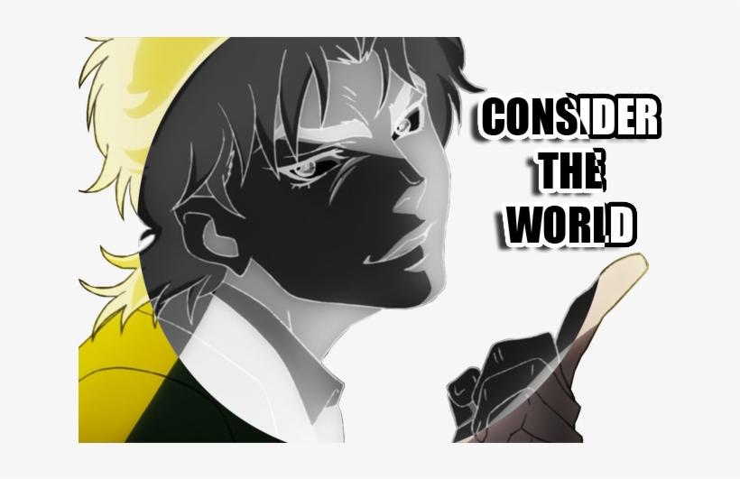Consi Der The World Dio Brando Human Hair Color Anime Consider Za Warudo Transparent Png 662x450 Free Download On Nicepng