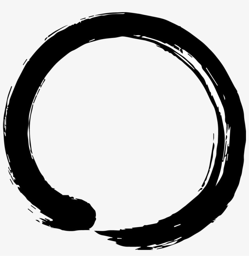 Zen Circle Png - Hd Zen Circle Png Transparent PNG - 970x949