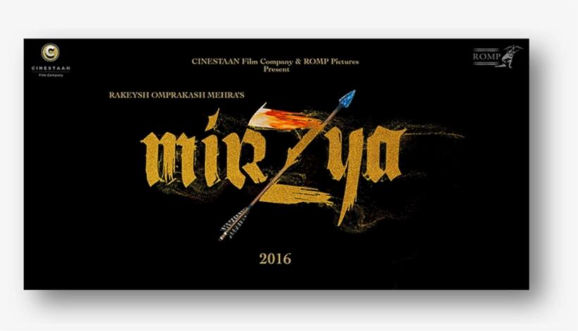 Mirza Name Wallpaper Hd Transparent PNG