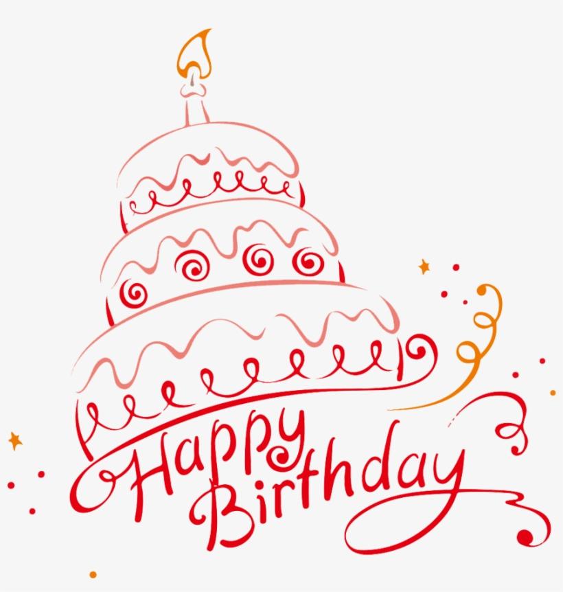 Happy Birthday Vector Art Png Happy Birthday Zia Cake Transparent