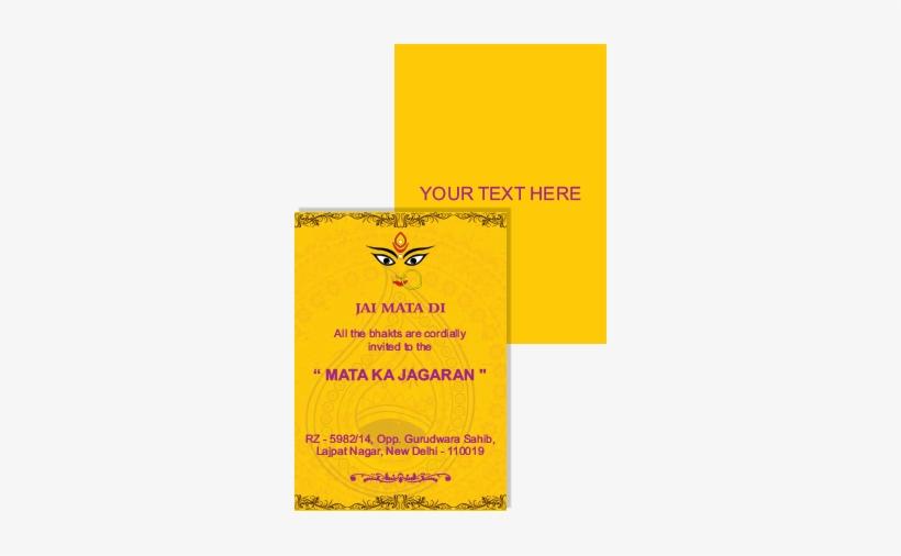 Jagran Occasion Invite Mata Ki Chowki Transparent Png