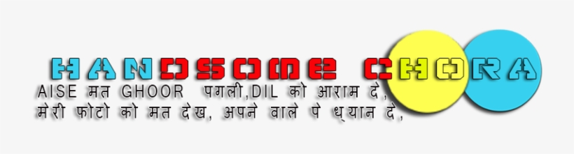 Cool Text Effect Source - Attitude Hindi Text Png