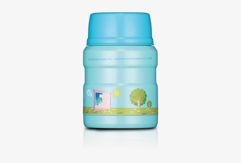 367a39ed78e Add To Wishlist Loading - Vacuum Flask Transparent PNG - 700x700 ...