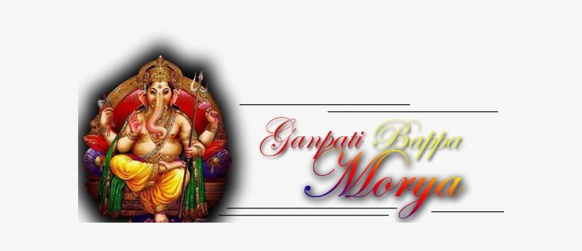 Facebook Frame Ganpati Bappa Morya Handmade 925 Sterling Silver