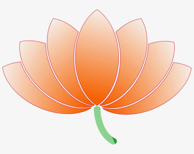 Free To Use Public Domain Lotus Flower Clip Art Lotus Flower
