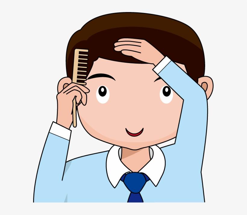 Boy Hair Images Download: Combing Hair Clip Art Transparent