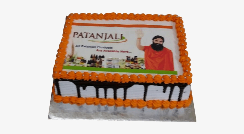 Baby Shower Cake With Name Best Of Happy Birthday Cake Patanjali