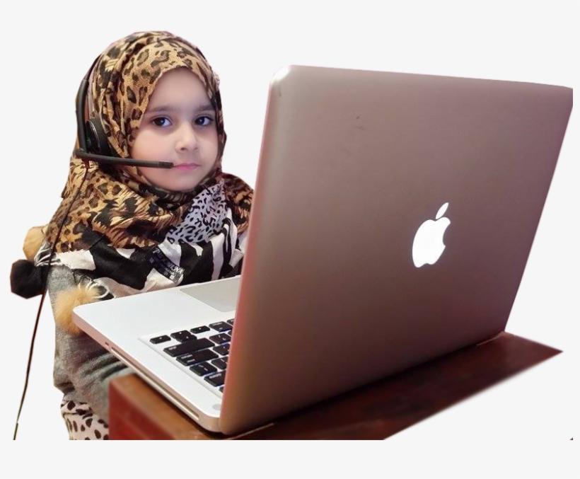 Online Reading - Online Quran Reading Transparent PNG