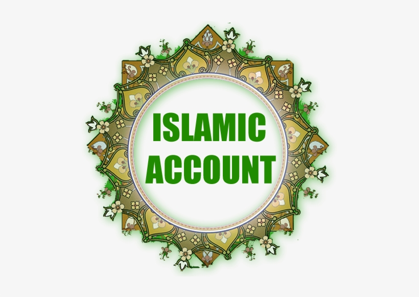 Special Account For The Adherents Of Islam - Cafe Bazaar Transparent