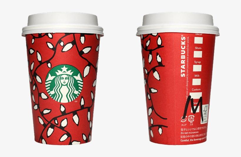 Starbucks Coffee Cup Png Download Starbucks New Logo 2011