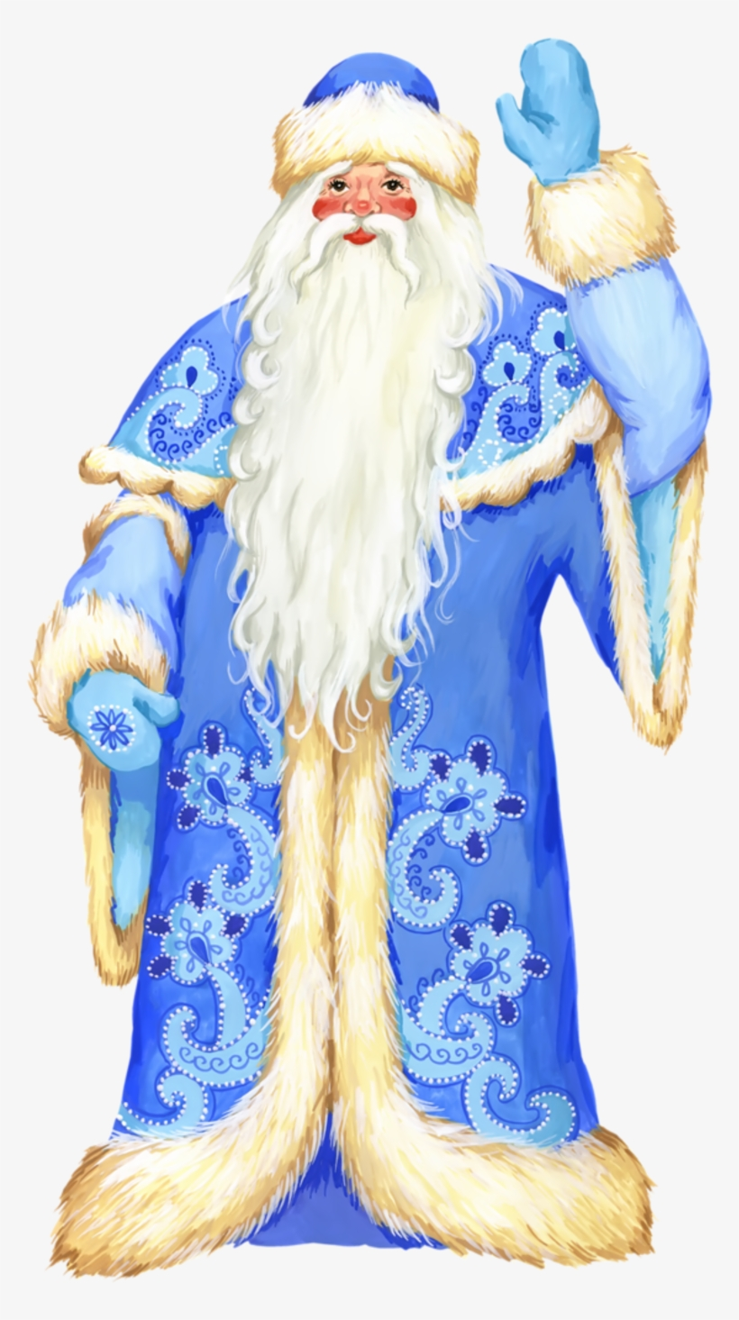 Pere Noel Santa Claus Blue Clipart Transparent Png 800x1400 Free Download On Nicepng