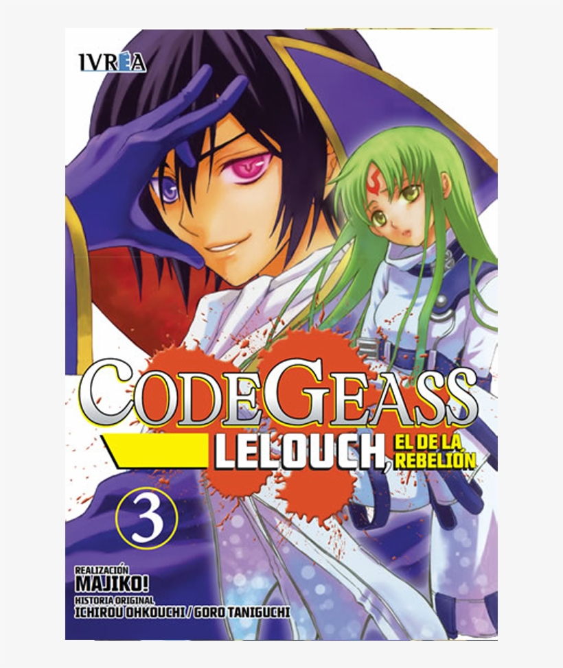 Lelouch Code Geass Transparent PNG - 900x900 - Free Download on NicePNG