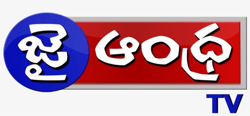 Zee telugu tv shows download