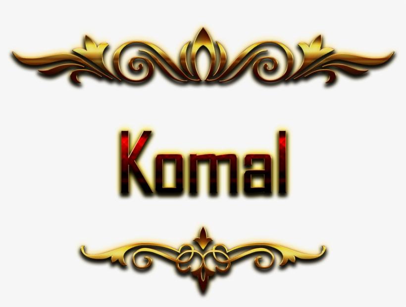 Komal Name Png Ready-made Logo Effect Images - Sagar Name