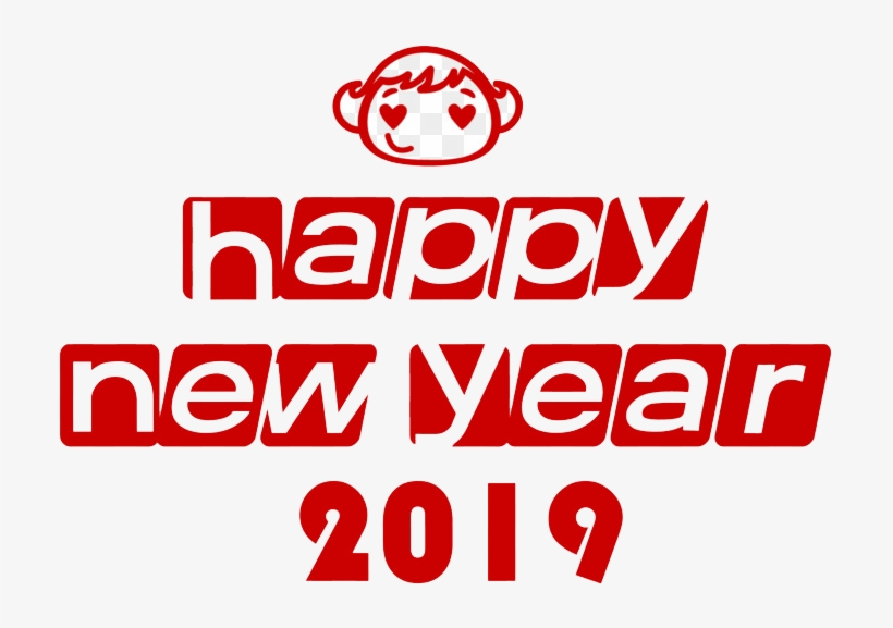Pig New Year 2019 Transparent Png 900x680 Free Download On Nicepng