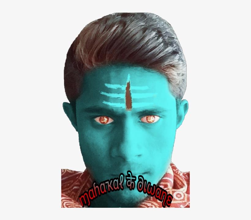 Mahakal Ka Pujari Transparent PNG - 420x640 - Free Download