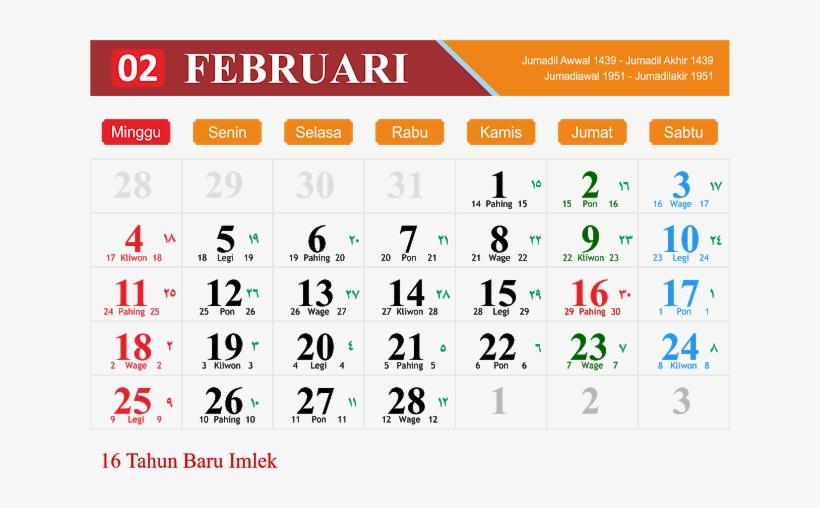 template kalender februari kalender 2018 per bulan transparent png 640x428 free download on nicepng template kalender februari kalender