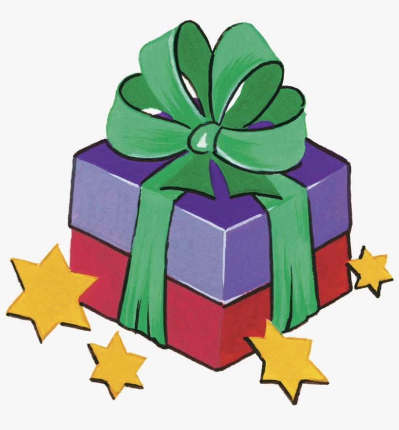 Подарки нарисованные картинки для детей