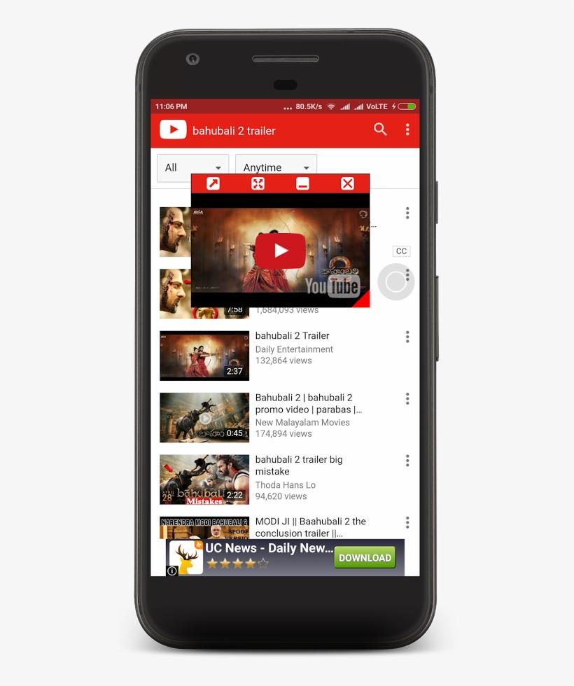 دانلود نرم افزار youtube downloader android
