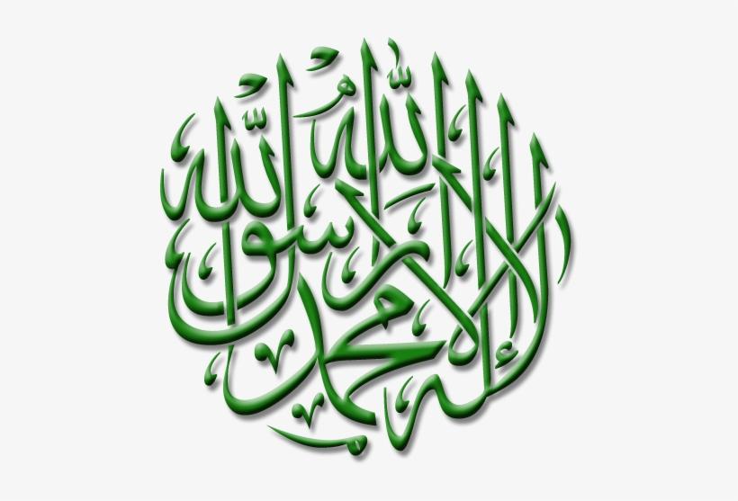 Kaligrafi Maulid Nabi Muhammad Saw Png Kaligrafi