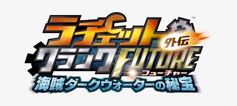 Ratchet Clank Future Ratchet Clank Future Ps3 Playstation 3