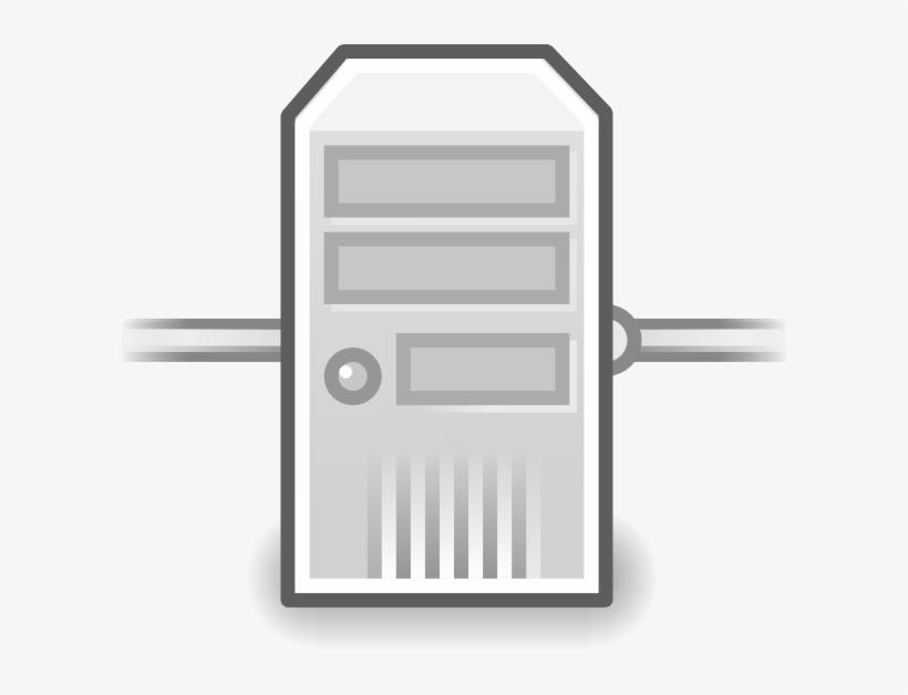 Proxy Server Clipart - Server Clip Art Transparent PNG