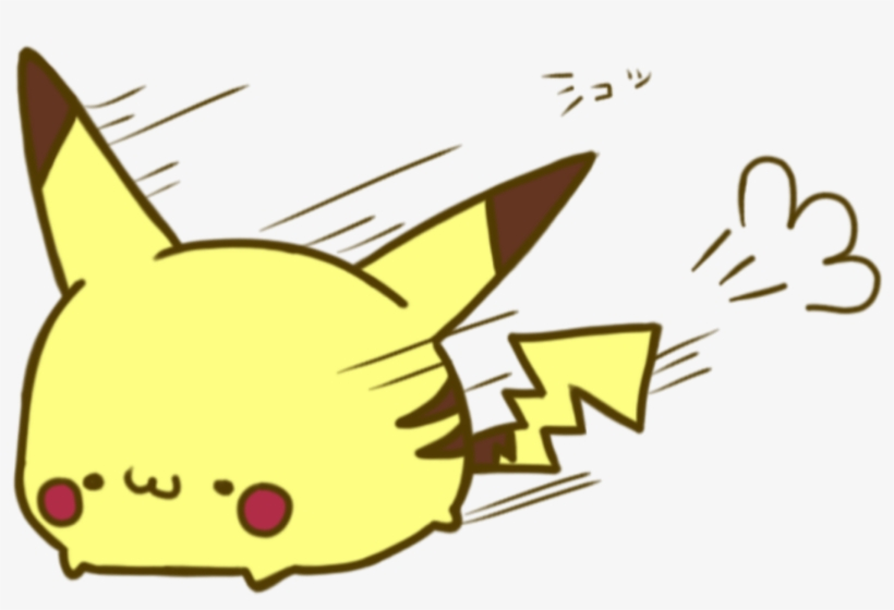 Png Transparent Stock Kawaii Clipart Music - Pokemon Emoji