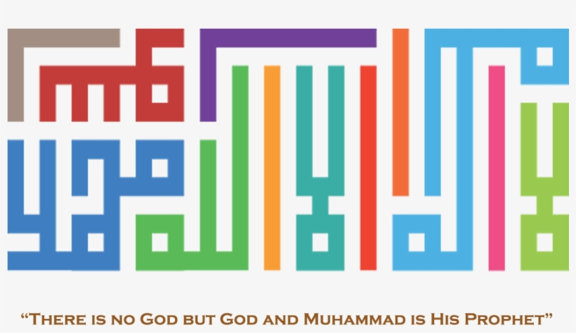Kufi Vector Transparent Png 1080x625 Free Download On