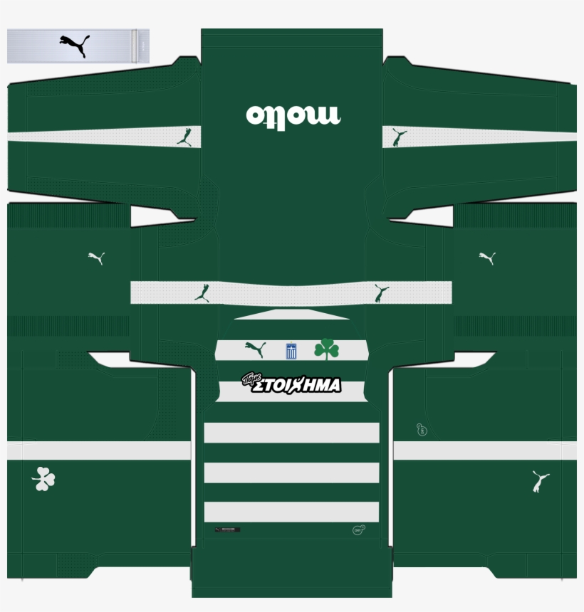 Panathinaikos Home - Panathinaikos Kits Pes 2017 Transparent PNG