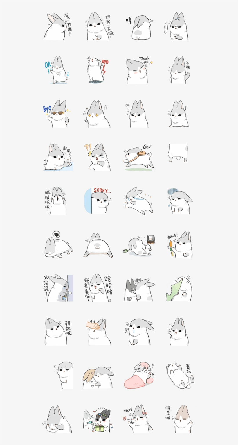 Pin By An V On Printable Pinterest Machiko Rabbit Line Sticker Transparent Png 562x1500 Free Download On Nicepng
