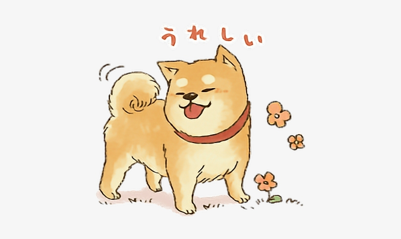Baby Puppy Dog Shibainu Animation Cute Kawaii Anime Puppy Transparent Png 500x432 Free Download On Nicepng
