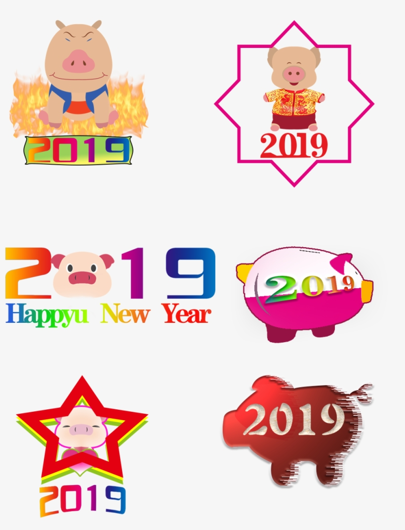2019 Gradient Embossed Cartoon Pig Festive Cute Pig 2019