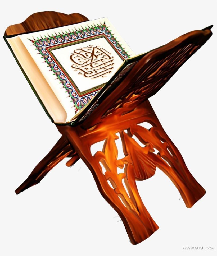 Launch Quran Explorer - Quran Png Transparent PNG - 898x1000