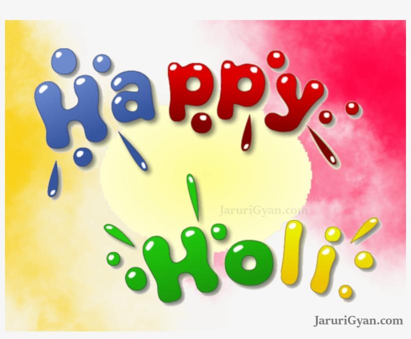 Happy Holi God Image Happy Holi Photos Hd Download Happy Holi