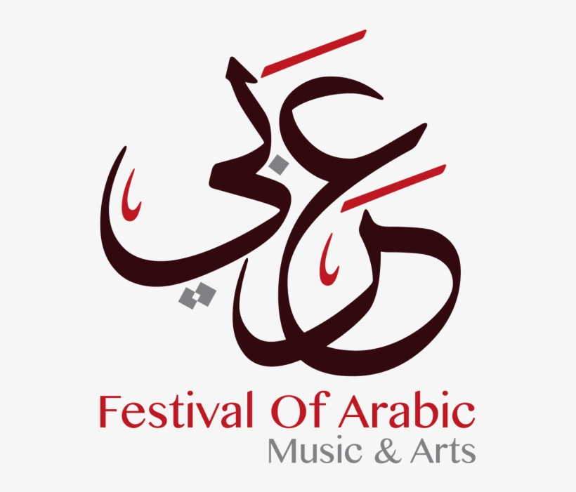 Arabic Music Free Download