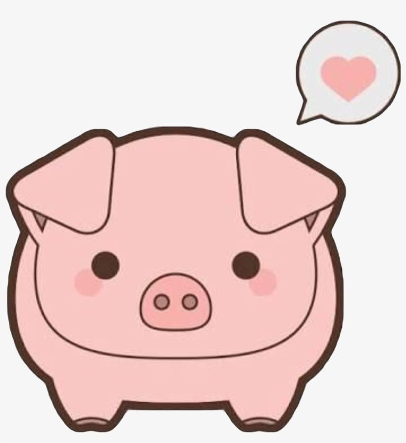 813 8132687 pig cute kawaii heart kawaii pigs