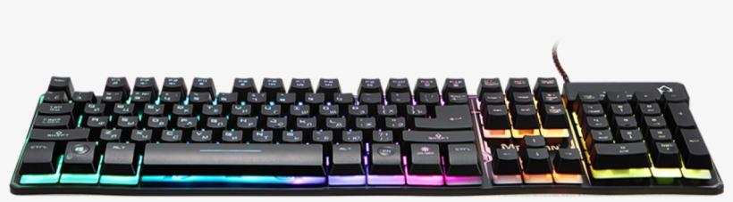 527fe03e37e Backlit Gaming Keyboard - Meetion K9300 Transparent PNG - 1500x1500 ...
