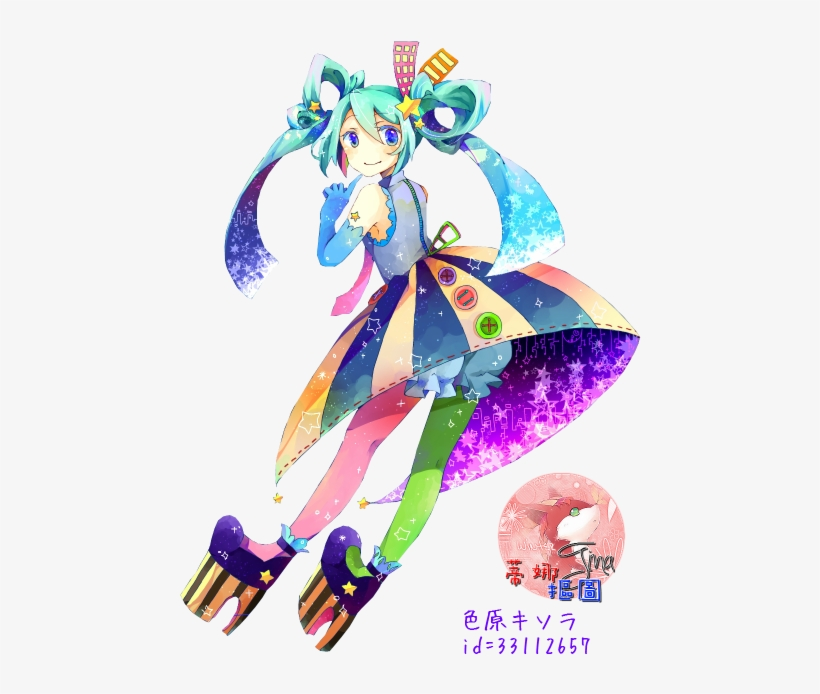 Shh - Vocaloid Transparent PNG - 500x654 - Free Download on NicePNG