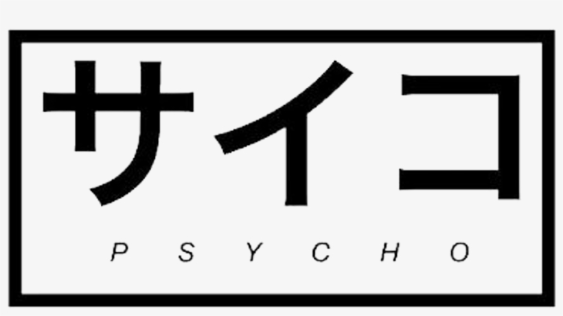 Psycho Sticker Dark Aesthetic Stickers Png Transparent Png 1024x1024 Free Download On Nicepng