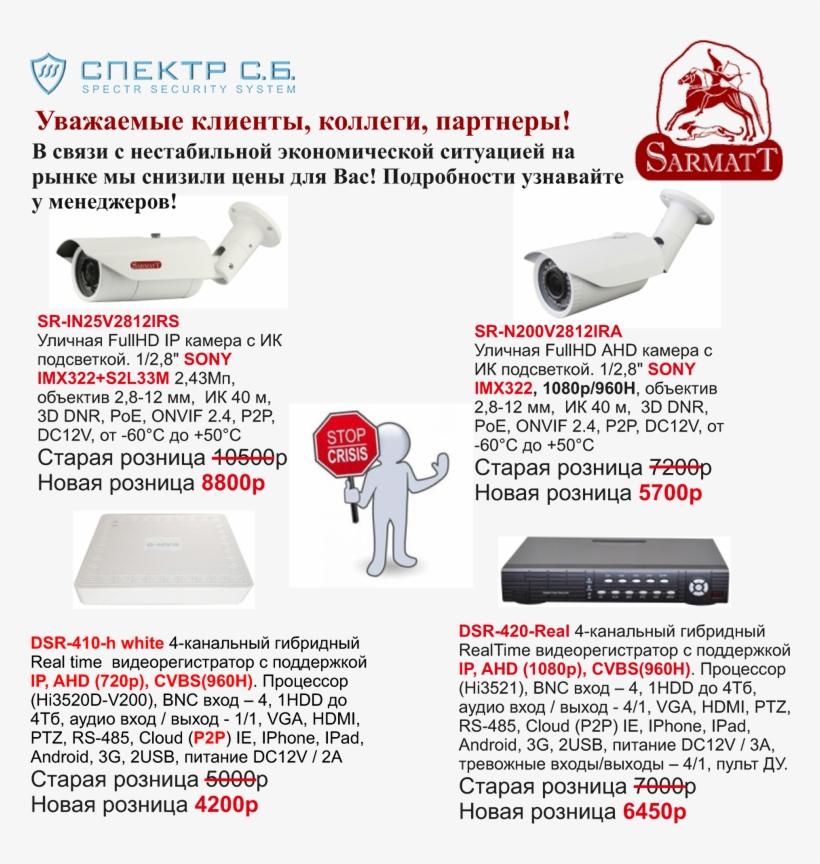 1 Snygenie Zen - Decoy Surveillance Camera Transparent PNG - 760x784