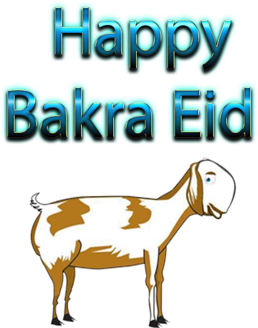Download HD Bakra Eid With Transparent Background