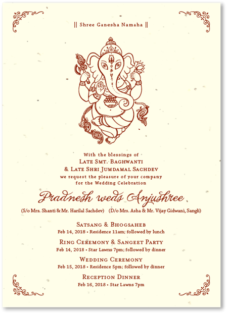 Download Hd Indian Wedding Invitations On Seeded Paper With